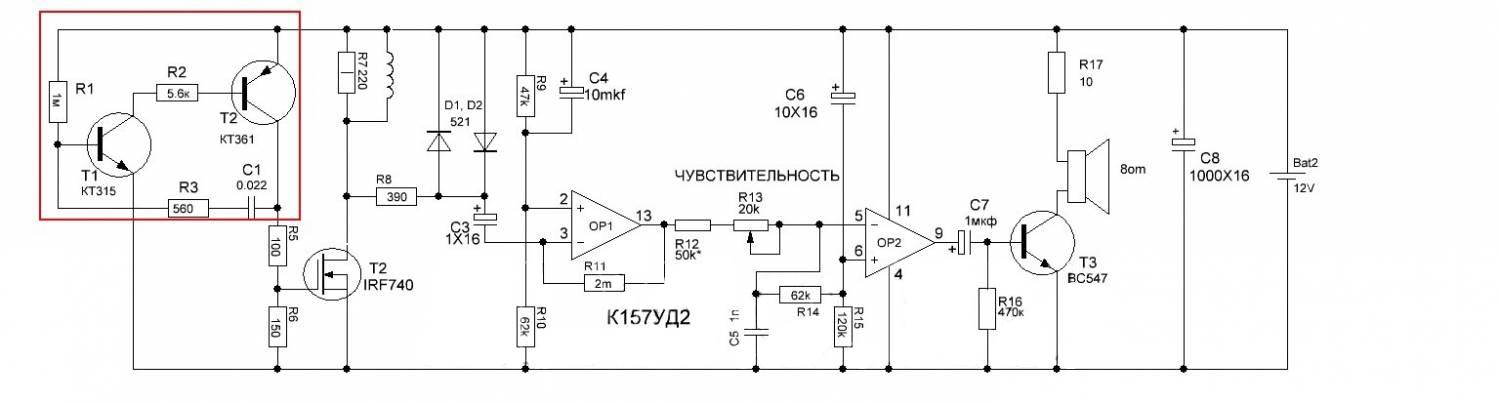 Metalloiskatel_pirat_na tranzistorah kavmaster.