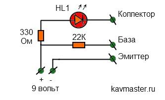 Схема транзистор тестер