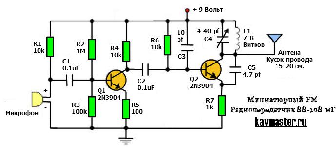 Подробная схема радио
