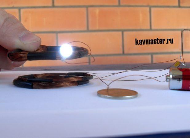 Качер Бровина. Опыт №1. Беспроводная передача энергии. YouTube