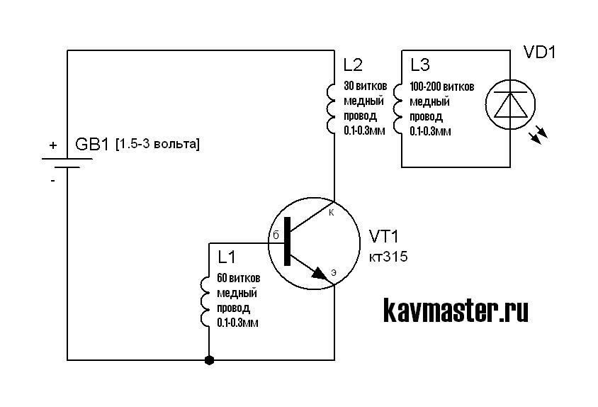 Беспроводная зарядка для телефона своими руками схема на 555 67