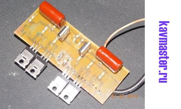 Преобразователь напряжения 12-220 Вольт 50Гц 300 Ватт