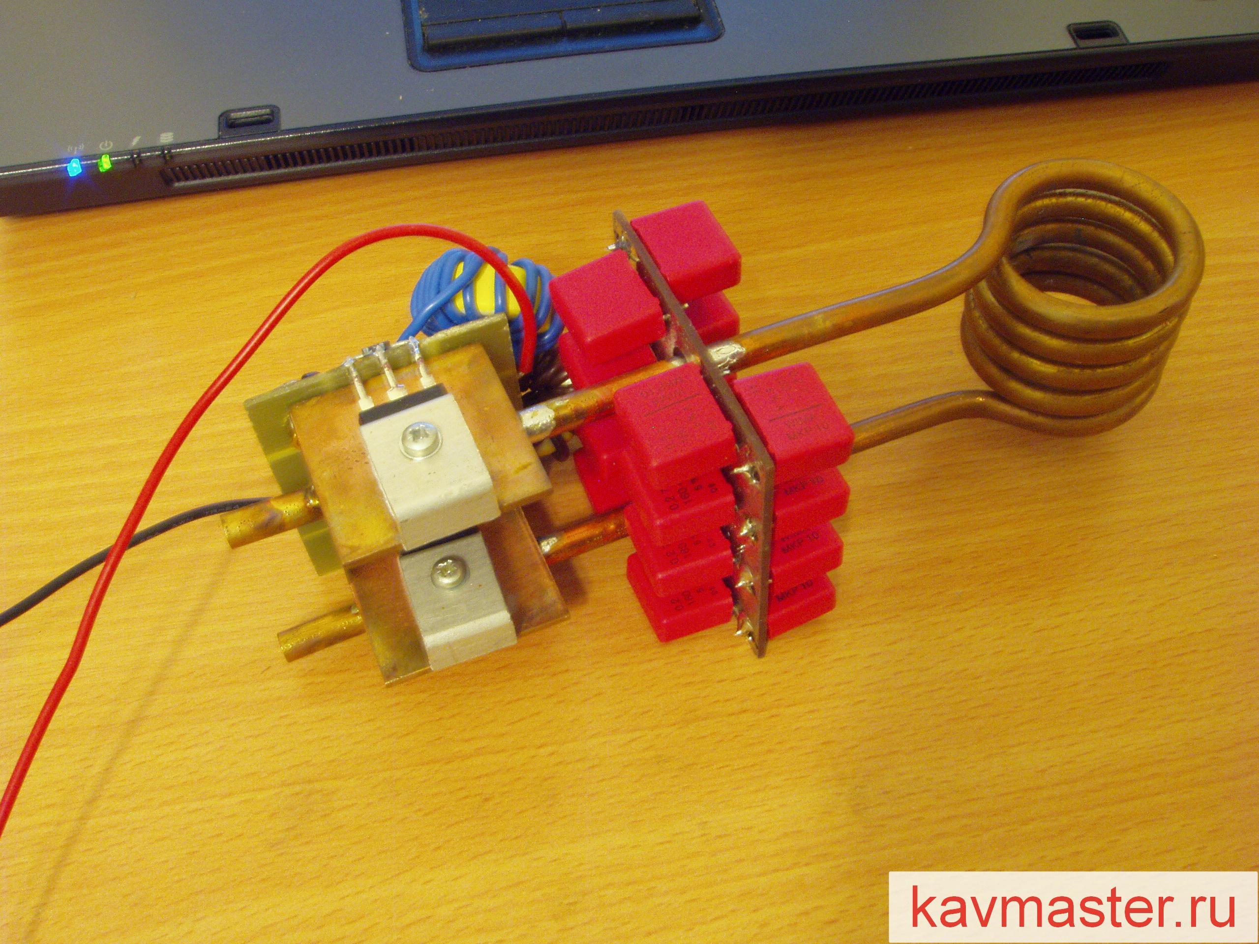 Схема индукционного нагревателя на 500 ватт