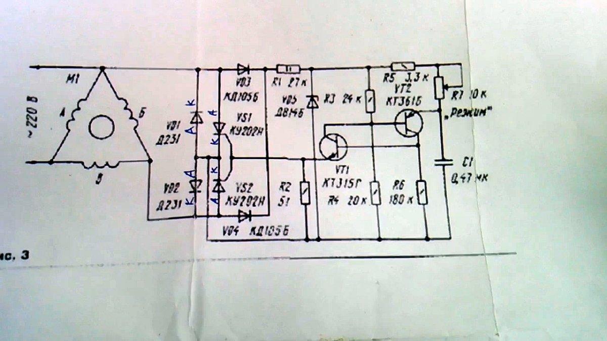 Схема пускового устройства длятрех фазового двигателя