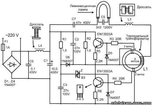 Типовая схема преобразователя энергосберегающей лампы