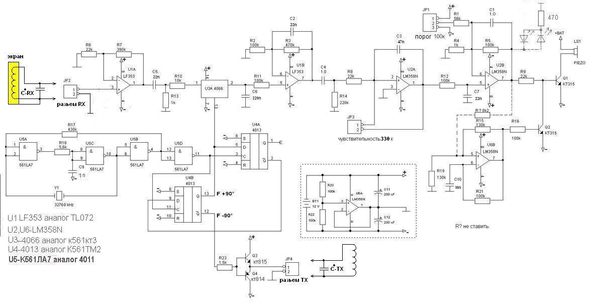 Металлоискатель Volksturm S принципиальная схема