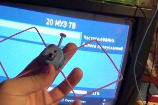 Антенна для DVB-T2 своими руками
