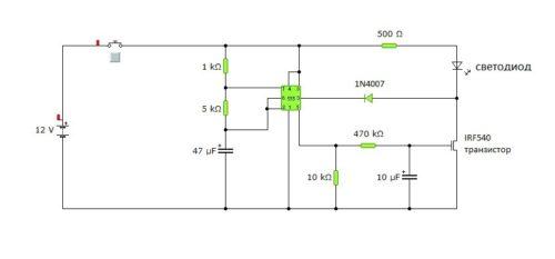 Схема мигающих стоп сигналов