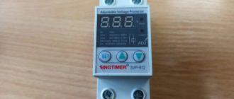 Обзор на реле напряжения от Sinotimer SVP-912