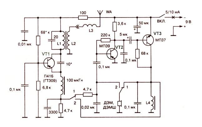 Схема рации на трёх транзисторах